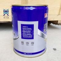 漢鐘HBR-B09冷凍油水冷低溫RC-2-A-E螺桿壓縮機組