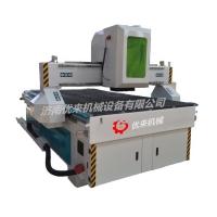 供应湖南湘潭1325真空吸附电脑数控雕刻机价格实惠