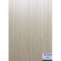广利白枫168S斜纹科技木皮