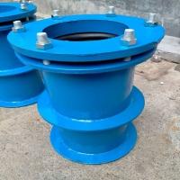 柔性防水套管DN300 国标刚性防水套管 林茂人防密闭套管厂