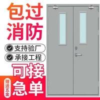 广东甲级钢质防火门 甲级安全消防门消防通道门钢质甲级防火门窗