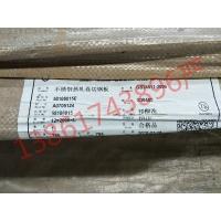 售太钢S30409不锈钢板材及316不锈钢材料