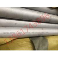 售双相钢022Cr23Ni5Mo3N(2205)不锈钢管及钢