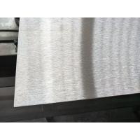 承接工程类长条不锈钢扁钢零售及定制业务