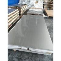 耐高温06Cr23Ni13/309S不锈钢板材、棒材批发及定
