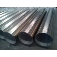 承接不锈钢焊管DN10~DN2000(可非标定制)