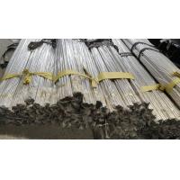 售三河市地区不锈钢管批发零售及定制业务