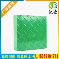 玻璃钢防腐格栅 印染设备玻璃钢格栅 网格板25mm厚度