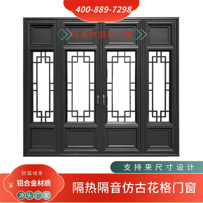 甘肃铝合金仿古门窗价格 寺庙道观铝合金仿古门窗成品供应