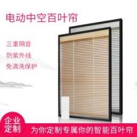 鴻森萊卡中空百葉玻璃定做 批發各規格型號中空百葉玻璃