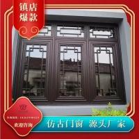 常州鋁合金仿古門窗設計 訂制高性價比鋁合金仿古門窗