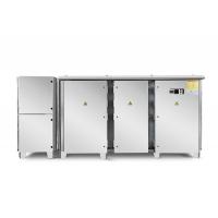 山东废气处理设备 源头厂家  价格优惠