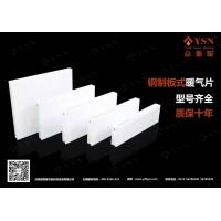 意大利意斯暖进口钢制板式散热器全国发售中