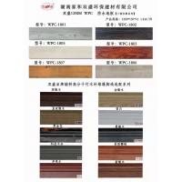 雙盛竹碳纖維防水地板10MM