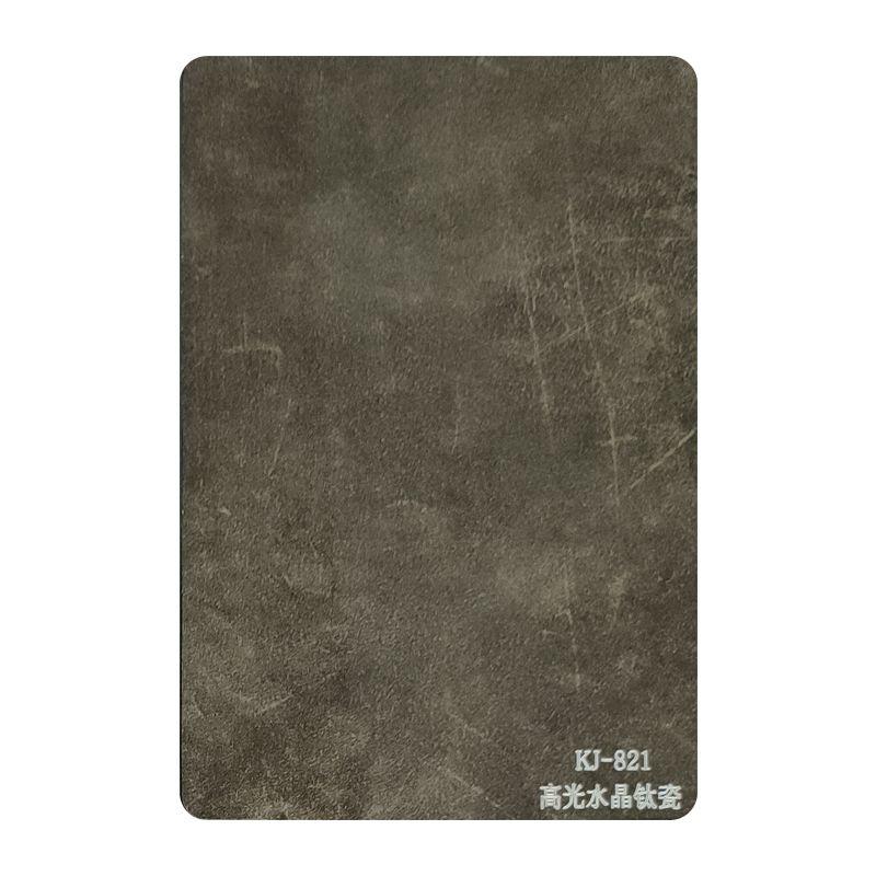 KJ-821高光水晶鈦瓷