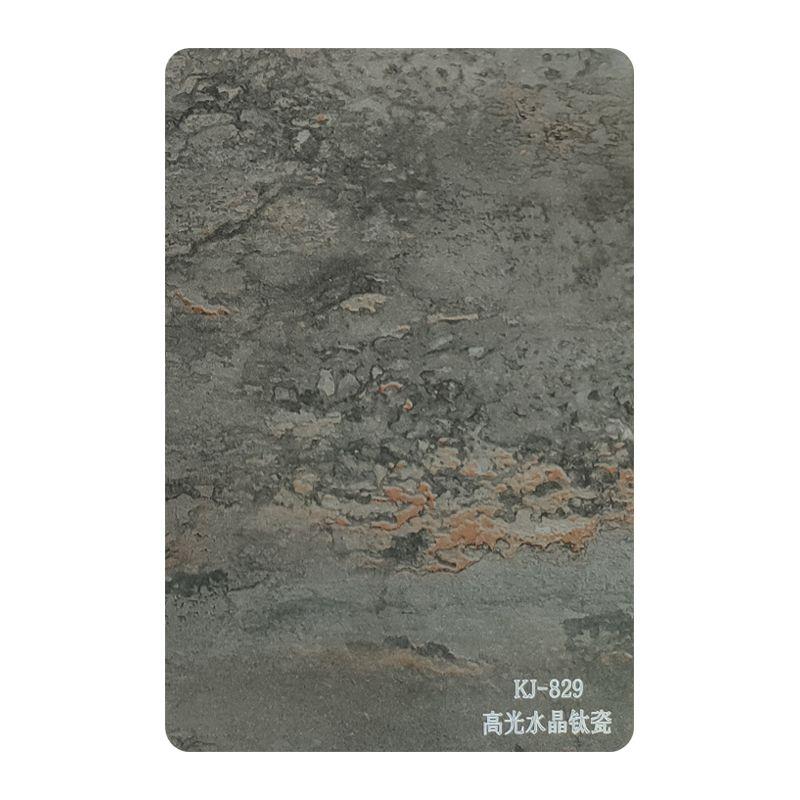 KJ-829高光水晶鈦瓷
