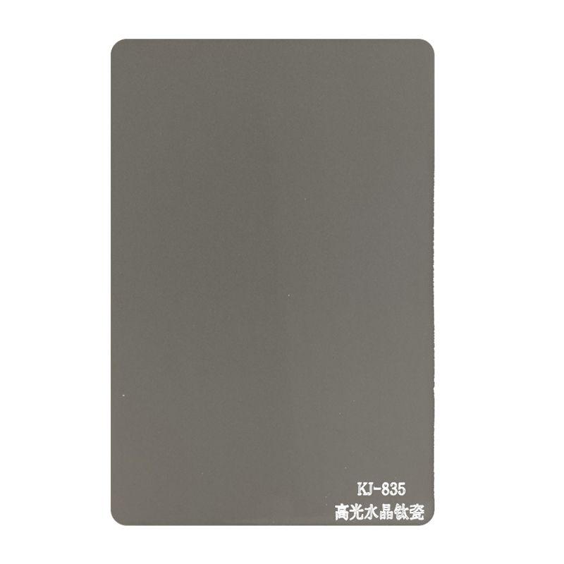 KJ-835高光水晶鈦瓷