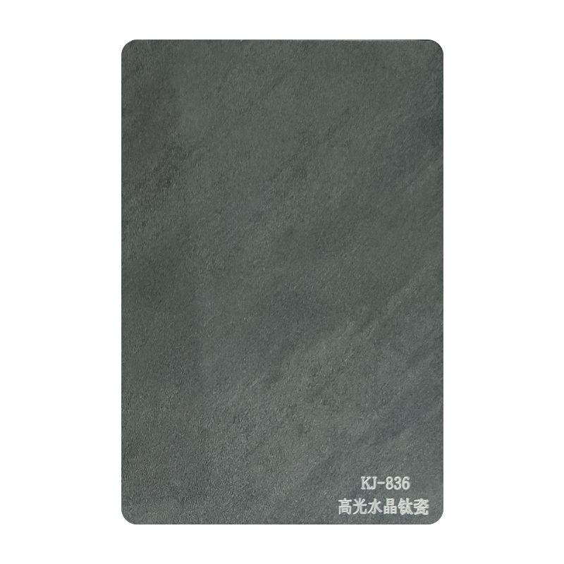 KJ-836高光水晶鈦瓷