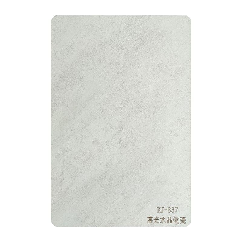 KJ-837高光水晶鈦瓷