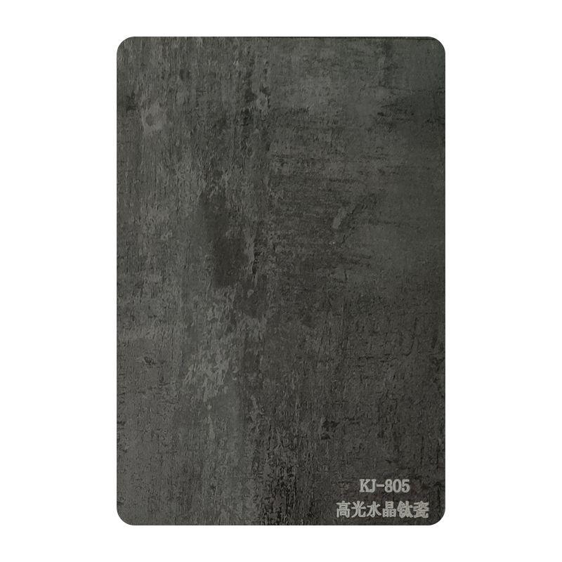 KJ-805高光水晶鈦瓷