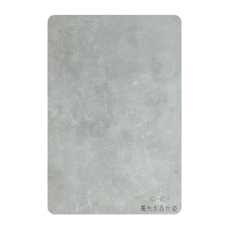 KJ-819高光水晶鈦瓷