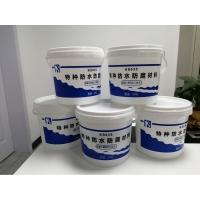 KS035 特種防水防腐材料 專注于家庭房屋防水