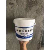 无机渗透防水材料 KS无毒无害无污染 家庭专用防水材料