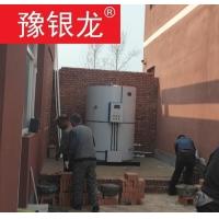 電開水器2噸電開水爐簡介(浙)