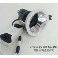 河南郑州ZFFO洲峰照明专注餐饮照明 酒店专用系列