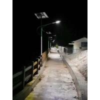 乡村振兴2019一事一议新款太阳能路灯