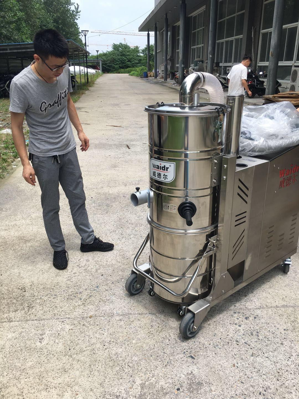 鍋爐廠吸鋁渣用工業吸塵器功率大吸力強-- 威德爾