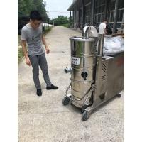锅炉厂吸铝渣用工业吸尘器功率大吸力强