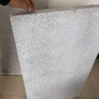 熱固復合聚苯乙烯泡沫保溫板