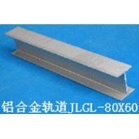 铝合金轨道 工字铝型材