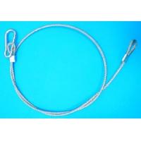 灯具保险绳 安全绳 灯具保险链
