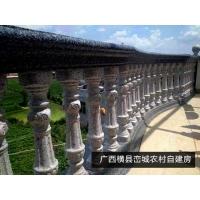 云南外墙质感多彩仿石漆 防水抗碱合二为一