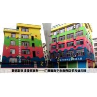 甘肃兰州市小区脱落外墙翻新涂料