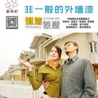 昆明富民县 农村外墙涂料 抗裂防水外墙涂料