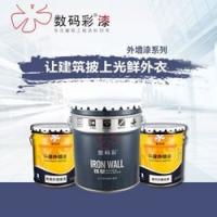 广东佛山三水防水抗碱外墙漆数码彩厂家招商加盟