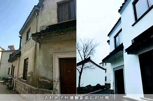 广东清远农村旧房子要做翻新,数码彩防水耐候外墙涂料