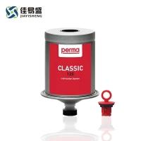 供应PERMA润滑脂系列CLASSIC SF03自动加脂