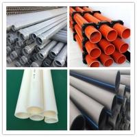 山东济南PE/PVC/MPP管双壁波纹管钢带波纹管