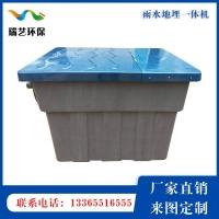 雨水收集回用系统地埋式一体机过滤控制柜雨水收集设备
