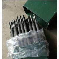 银铜磷环保焊料(银铜磷钎料)牌号及性能