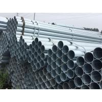 煤矿镀锌管Q235BH型钢轨道钢厂家批发