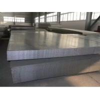 彩色鍍鋅鋼板 玄武區熱鍍鋅板 電鍍鋅鋼板廠家直銷全新報價