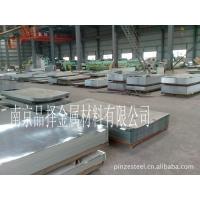 徐州电镀锌钢板 热浸镀锌钢板批发