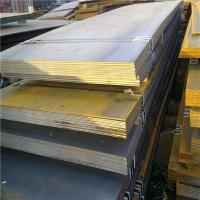 南京销售30CrMo圆钢,35CrMo圆钢,12Cr1MoV
