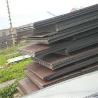 南京鼓楼区中厚板 南通中厚钢板 中厚板采购价格