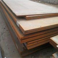 南京大厂区中厚板 热轧无缝方管 国标镀锌H型钢